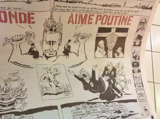 """В Charlie Hebdo появились карикатуры """"Все любят Путина"""""""