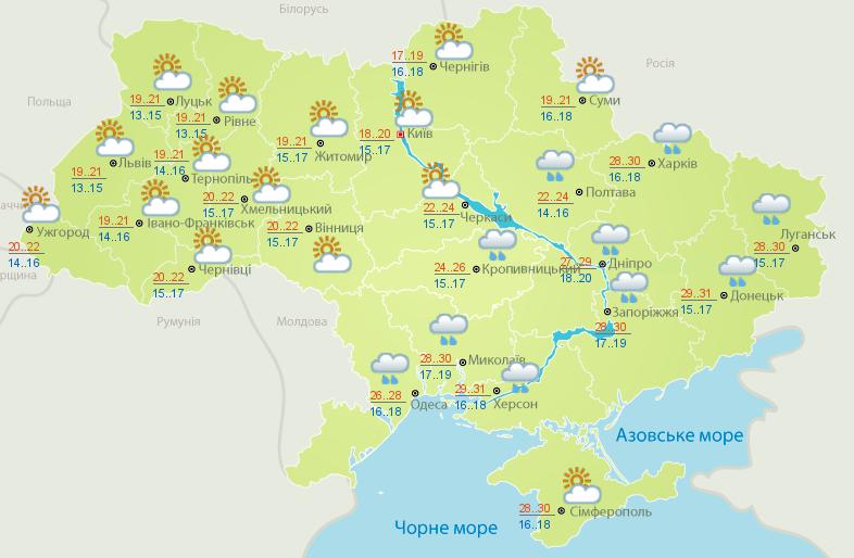28 августа в большинстве областей Украины ожидаются дожди и грозы
