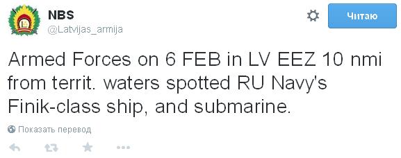 Возле Латвии замечена субмарина и военный корабль РФ