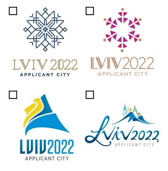 Украинцам предлагают выбрать логотип олимпийского Львова-2022