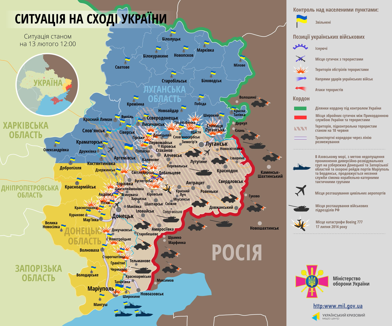 Война в Донбассе продолжается: карта АТО