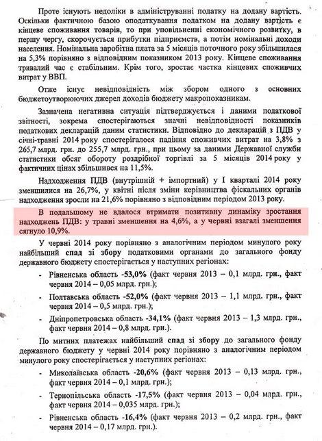 aaa8266-470-2.jpg.pagespeed.ce.cKdUxFvGaD.jpg