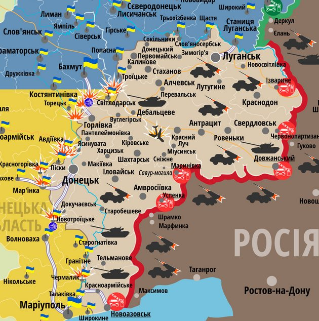 В Донбассе за сутки ранения получили шестеро военных: карта АТО