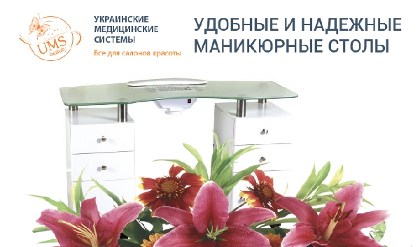 ad_table2.jpg