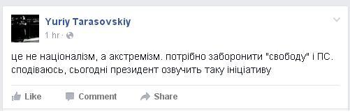 tarasovsky_screen.JPG