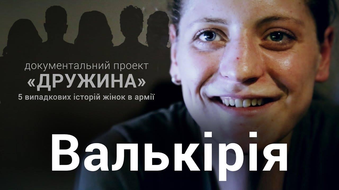 Воевавшая в АТО россиянка заявила, что ГМС не дает ей гражданство