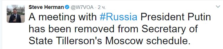 Из графика Тиллерсона исчезла встреча с Путиным - журналист