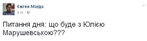 Громкий самоотвод: реакция соцсетей на отставку Саакашвили