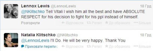 Виталий Кличко поменял ринг боксёрский на политический
