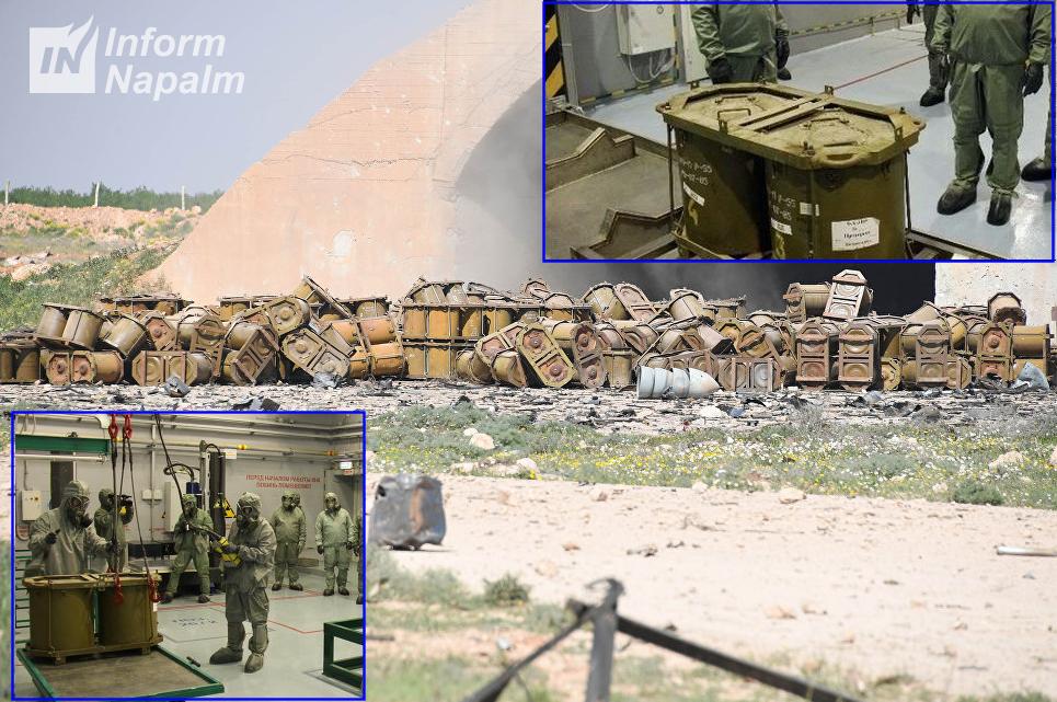 На авиабазе в Сирии были контейнеры для химоружия - волонтеры