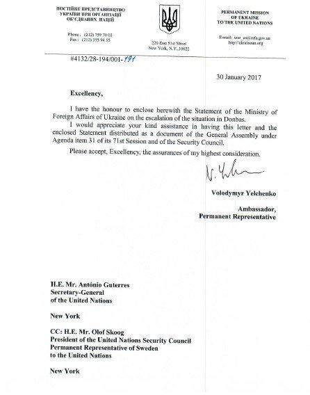 Украина жаловалась  генсекретарю ООН наситуацию вАвдеевке