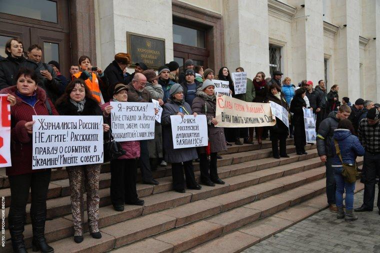 В Херсоне проходит массовый митинг за целостность Украины