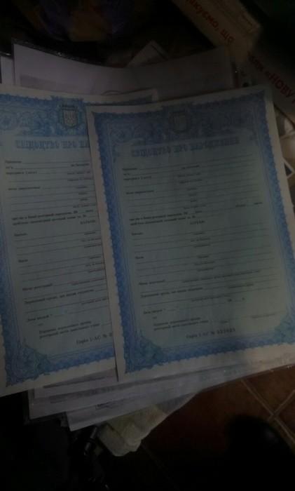 СБУ: В Киеве подделывали паспорта, возможно, для боевиков ЛДНР