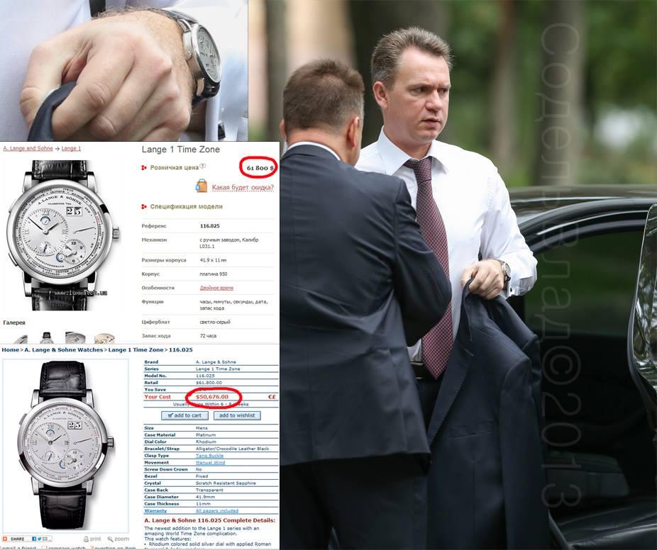 Новый глава ЦИК носит часы за $50-60 тысяч, - СМИ