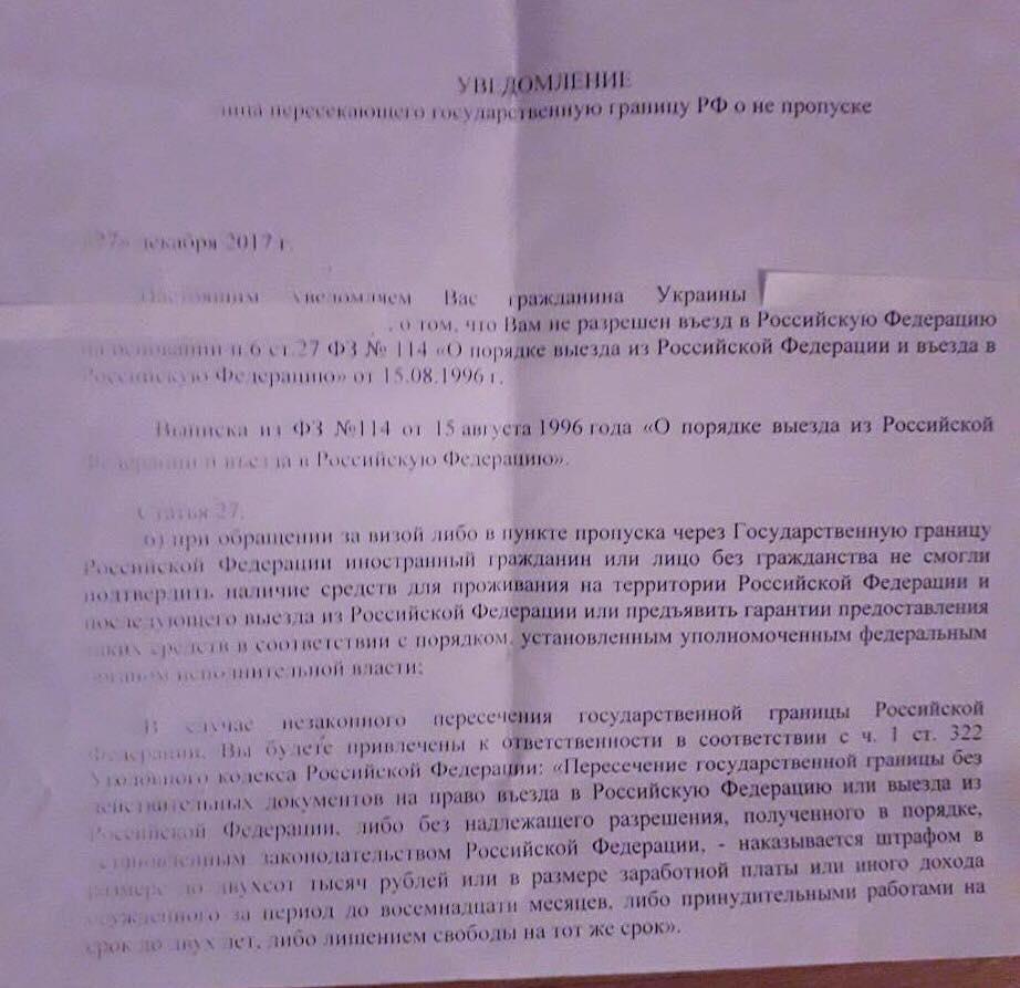 Русские таможенники непропустили вКрым около 30 украинских таксистов