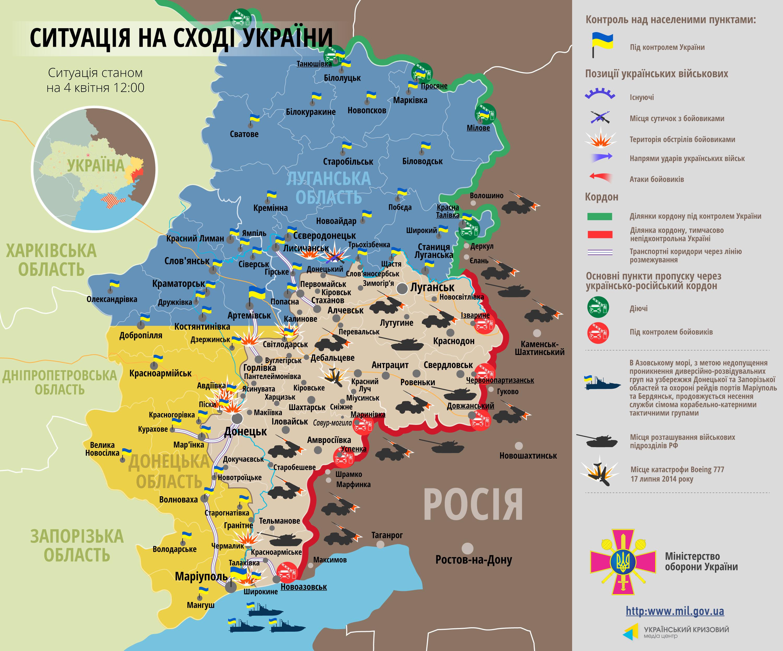 Карта АТО: обстрелы населенных пунктов, атаки боевиков