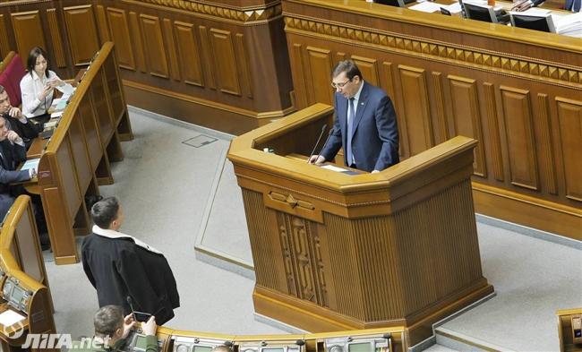 Луценко под крики «Медведчук» пообещал привлечь кответственности кукловода Савченко иРубана