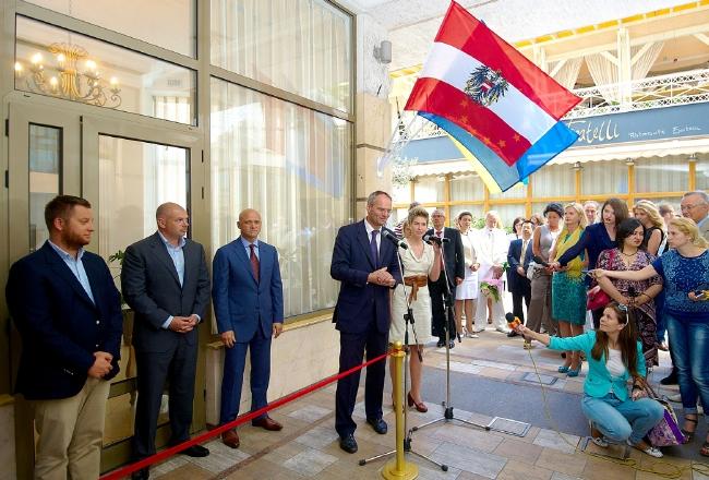 В Одессе открылись почетные консульства Австрии и Словении