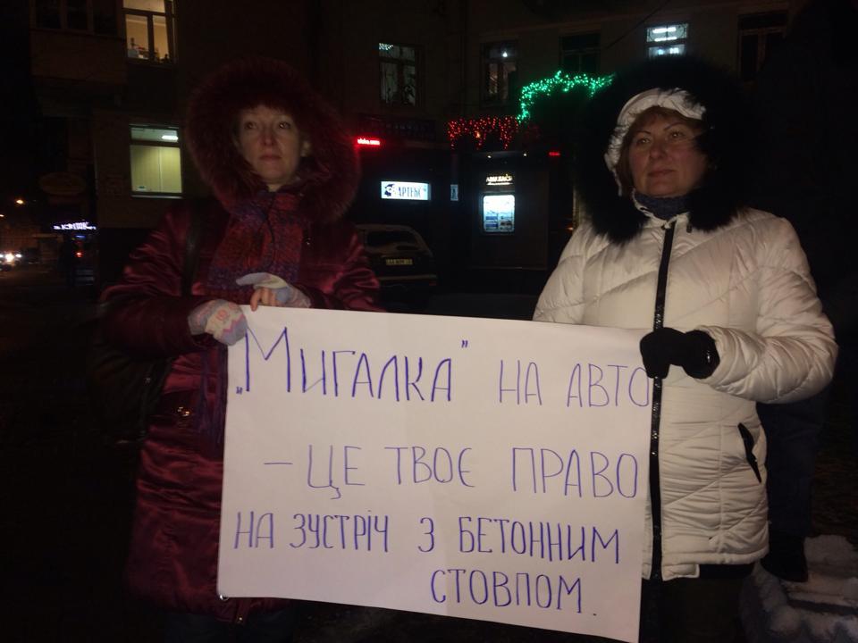 Активисты Майдана пикетируют правительственный квартал: фото
