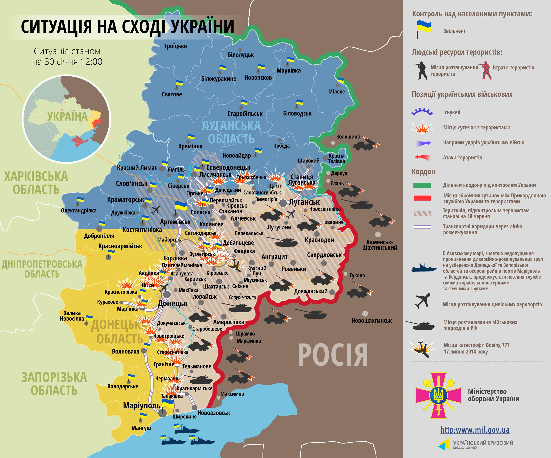 Карта АТО: обстрелы из Градов и масштабные бои под Дебальцево