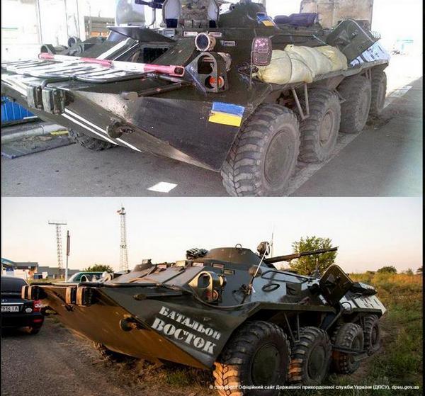 Захваченный у боевиков БТР теперь служит пограничникам