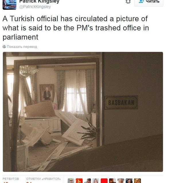 turkey_office.jpg
