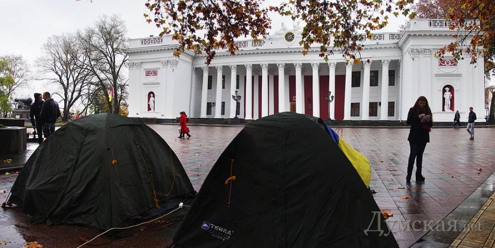 Евромайданы собираются во Львове, Черновцах, Одессе и Донецке