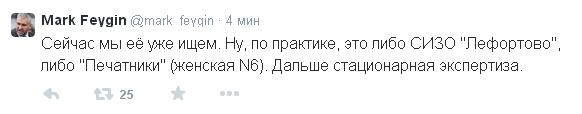 Надежду Савченко увезли в неизвестном направлении - адвокат