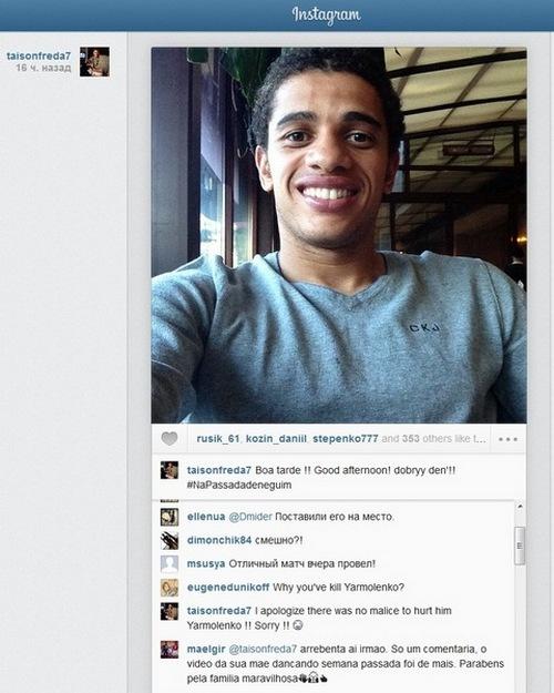 Тайсон извинился перед Ярмоленко через социальную сеть