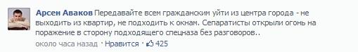 аваков.jpg