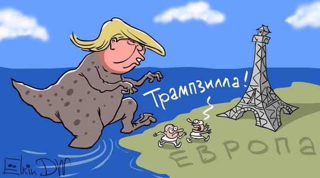 Страх и Трамп: карикатура DW об образе президента США в Европе