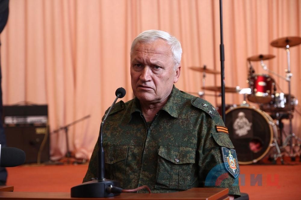 Против одного из главарей ЛНР начато заочное расследование: фото