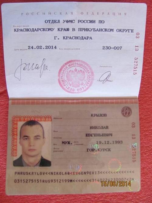 В Краматорске задержан наемник из России