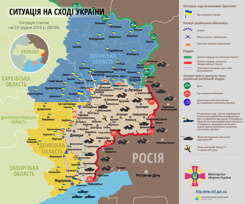 В зоне АТО 22 декабря двое военных погибли и трое ранены: карта