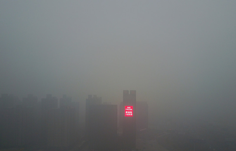 Пекин: для борьбы сосмогом создадут экологическую полицию