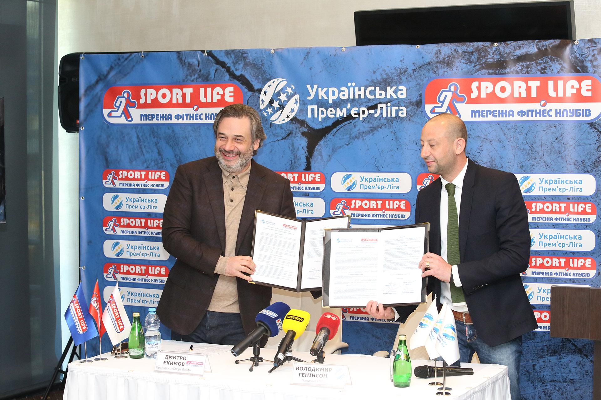 Прем'єр-Ліга і Sport Life оголосили про старт спільних проектів