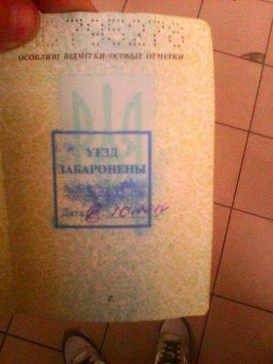 Белорусы не пускают в страну болельщиков сборной Украины