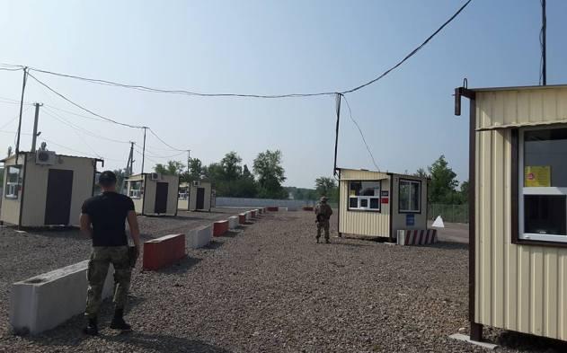 Госпогранслужба: Террористы обстреляли пункт пропуска «Золотое» наЛуганщине