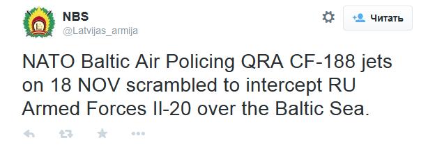 В Латвии сообщают о перехвате силами НАТО российского Ил-20