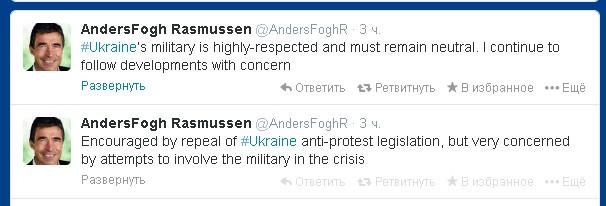 Генсек НАТО призывает не втягивать украинскую армию в конфликт