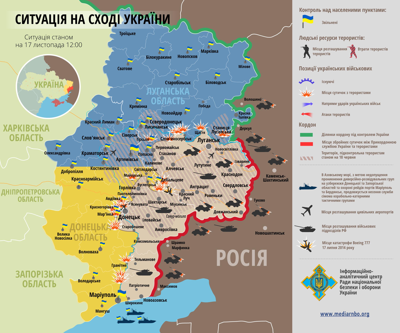 Террористы ведут огонь по всей линии разграничения: карта АТО
