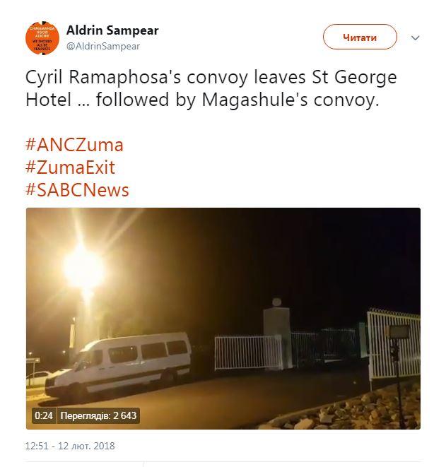 В ЮАР президенту дали 48 часов на сложение полномочий - СМИ