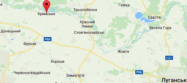 СБУ обезвредила фугас из ракеты Куб в селе под Луганском: фото
