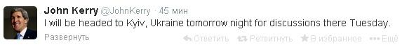 Госсекретарь США вылетает в Киев