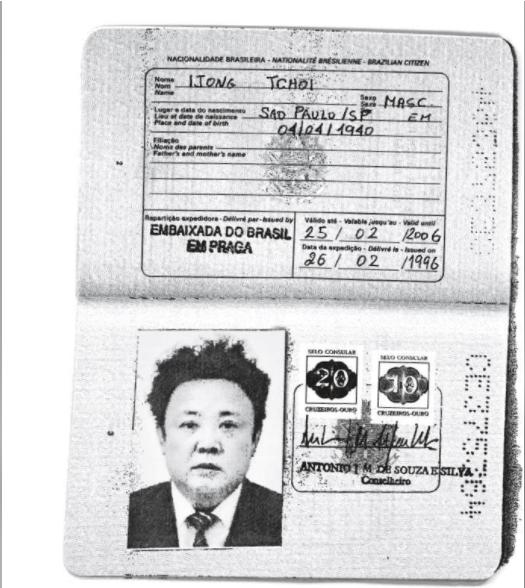 У лидеров КНДР были бразильские паспорта для получения виз - СМИ