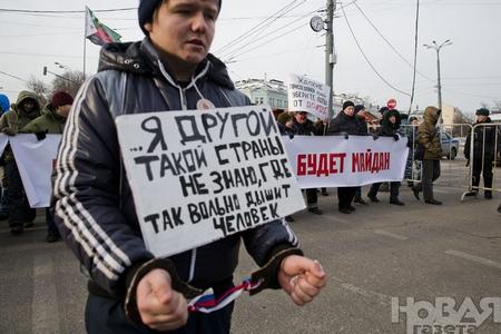 Многотысячный протестный марш в Москве поддержал Майдан