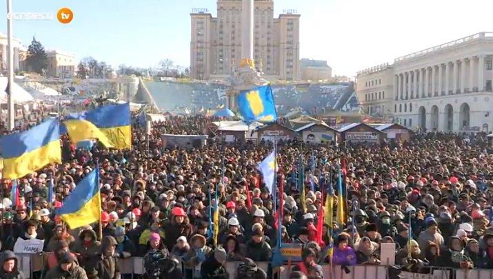 Евромайдан, день 73-й: хроника