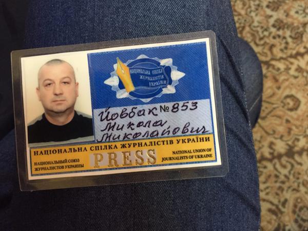 Мукачевский охотник Йовбак оказался журналистом: фото