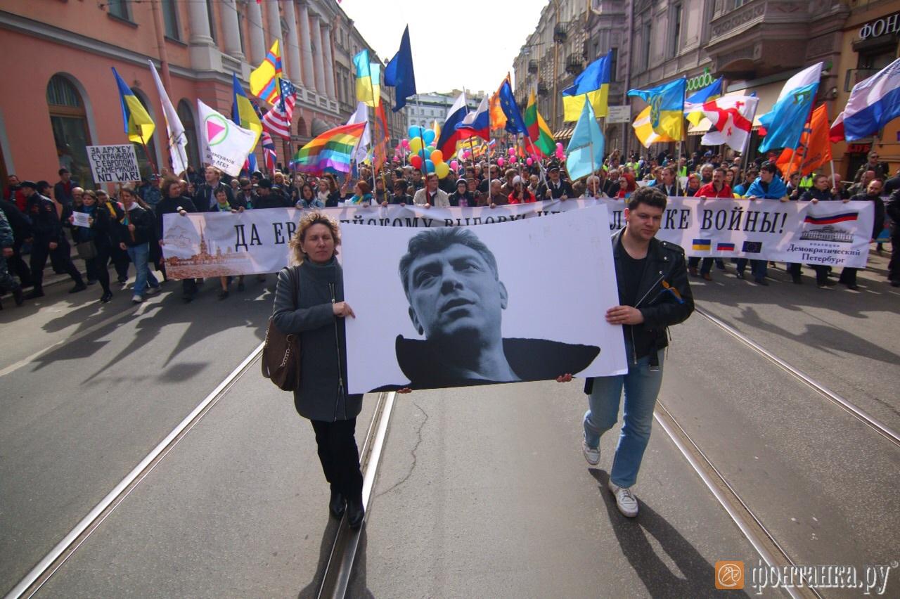 Первомай в Петербурге прошел под звуки украинского гимна (фото), фото-1