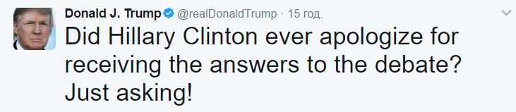 Трамп заявил, что Клинтон знала вопросы для дебатов заранее